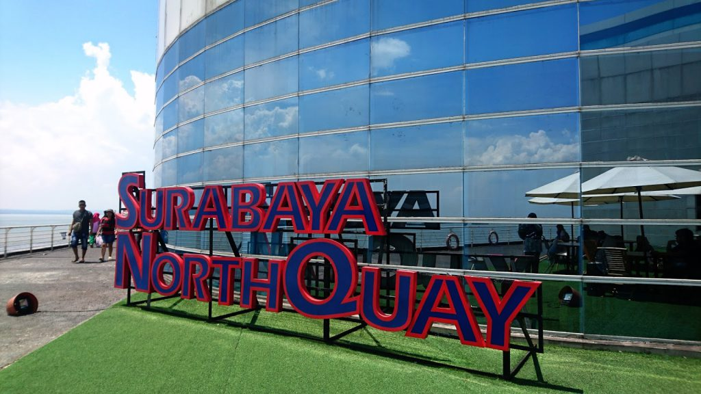 Suasana Surabaya North Quay